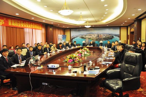 新科奇:Sunkings业务启动筹备会成功举办